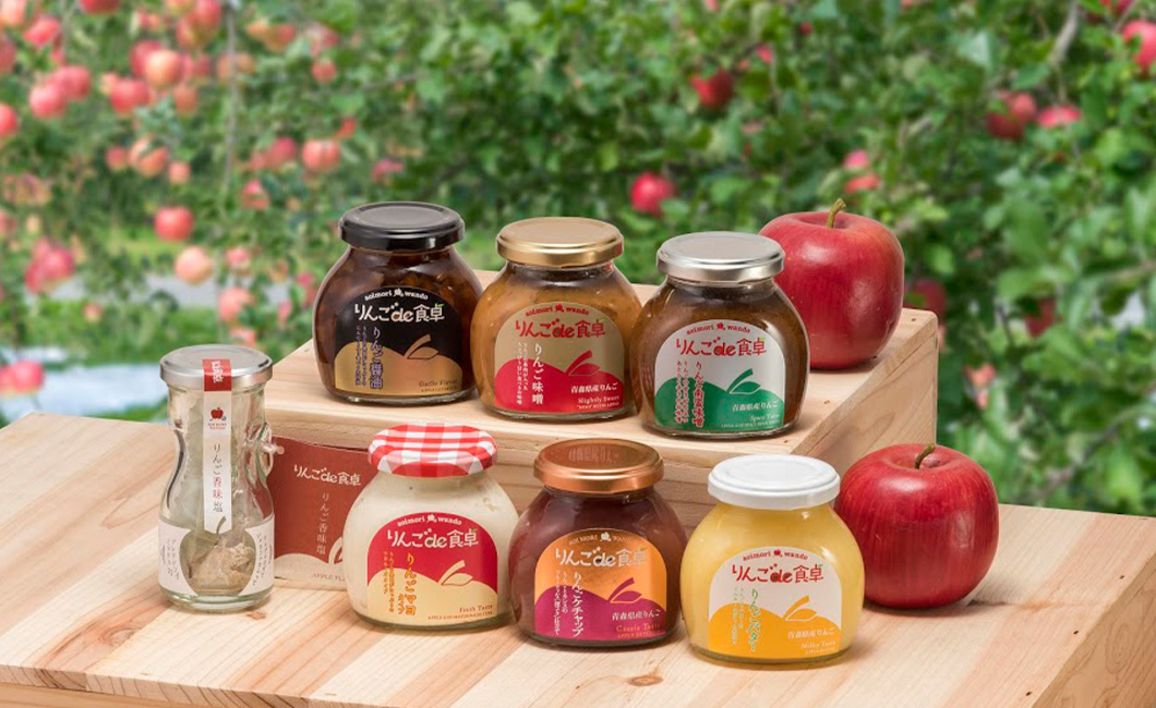 りんごde食卓