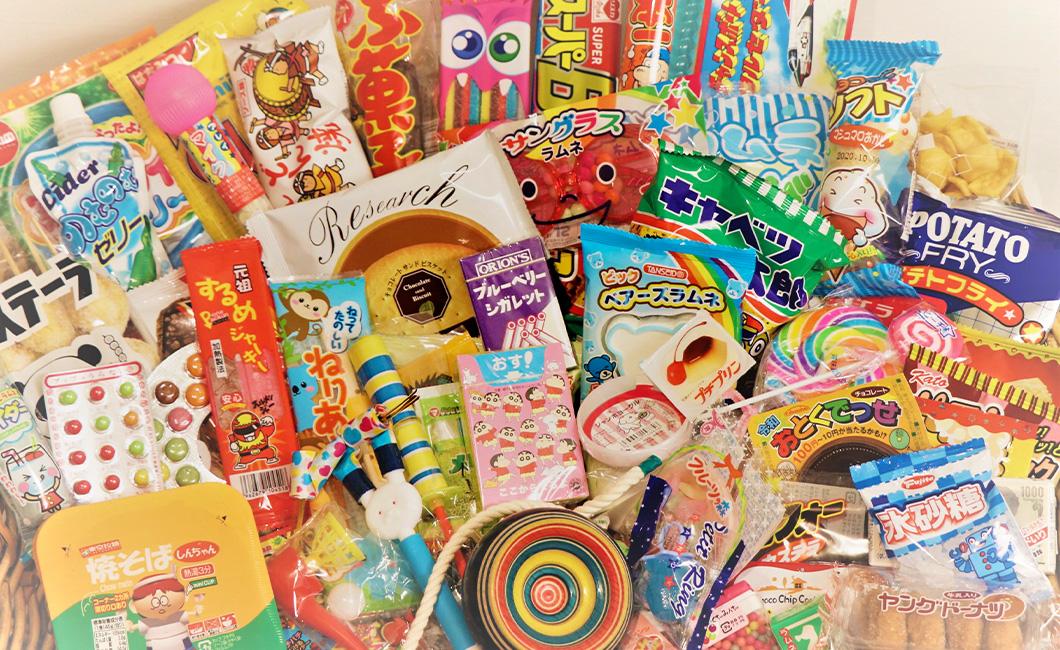 駄菓子と津軽独楽『ずぐり』のセット