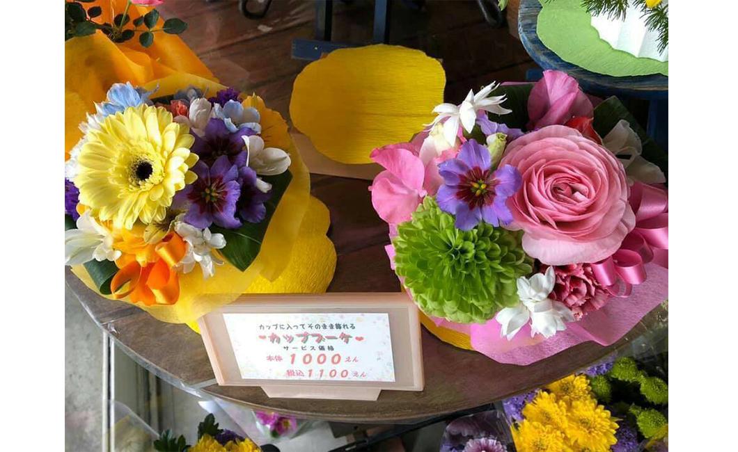 生花、アレンジメント、花束、鉢物