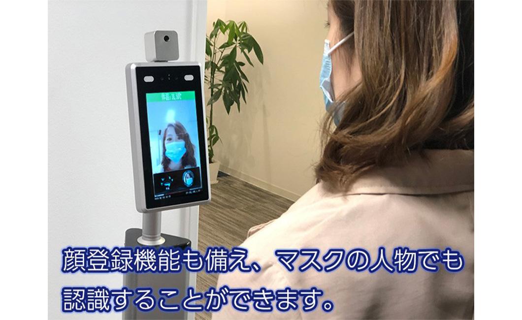 セキュリティハウス青森 ソリッドタブレット型サーマルカメラ